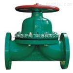供應上海冠環G41J襯膠隔膜閥,上海閥門廠