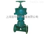 供應上海冠環G6K41J常開式氣動隔膜閥,上海閥門廠