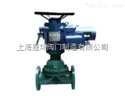 供應上海冠環G941F46電動隔膜閥,上海閥門廠
