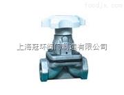 供應上海冠環G11W內螺紋隔膜閥,上海閥門廠