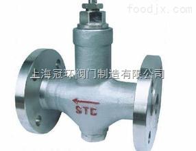 STC,STB可調恒溫式疏水閥