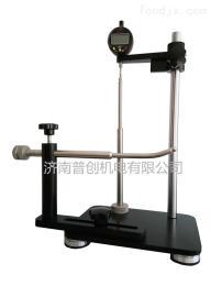 数显式PET饮料瓶壁厚度测试仪|底厚仪