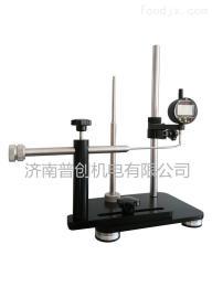 BTG-02饮料瓶瓶壁厚度测试仪|瓶底厚度测试仪