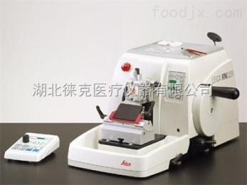 RM2255徠卡輪轉組織切片機RM2255