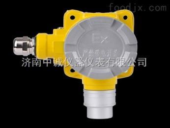 氢气报警器吉林,黑龙江,上海氢气气体报警器  专业生产便携式氢气报警器