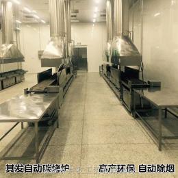 TF660自动碳烤炉商用无烟环保节能木炭烧烤炉