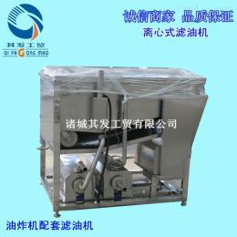 165/800离心式滤油机 食用油滤油机全自动油渣分离机