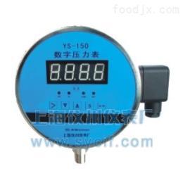 YS-150YS数字压力表|数字显示压力表|压力表