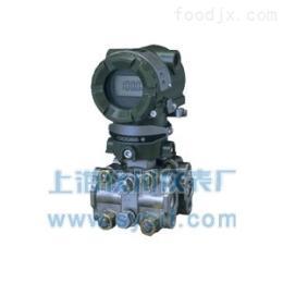 压力变送器EJA430AEJA压力变送器