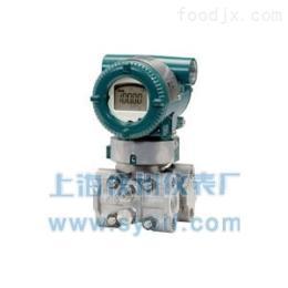 绝压变送器EJX310AEJA压力变送器