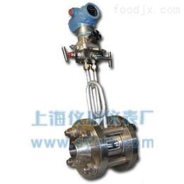 SYC-HBLGB 流量计上海仪川仪表厂 孔板流量计 带差压变送器 温压补尝