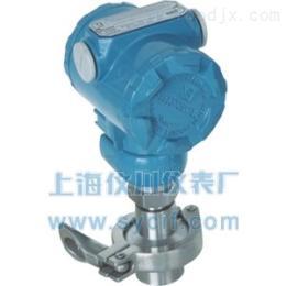 LED-3351WG 3351wgLED卫生型隔膜压力变送器