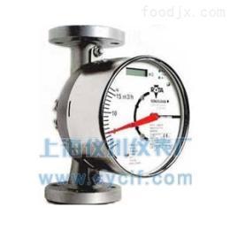 Rotameter RAMC横河金属浮子流量计