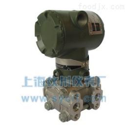 LED-EJA系列LED-EJA系列压力变送器