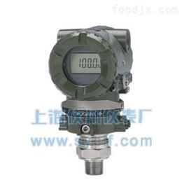 压力变送器EJA530AEJA压力变送器