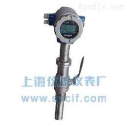 YC101E-CY 电磁流量计插入式电磁流量计