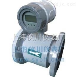 一体化电磁流量计一体化电磁流量计,YC101E系列