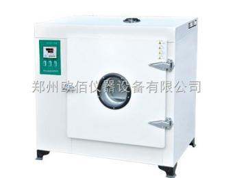 干燥箱價格,300度干燥箱廠家