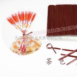4mmx8cm茶色裁断品优质PET扎丝彩带面包糕点包装袋捆扎扎口扎带