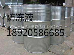 南通中央空调防冻液公司-中央空调机组防冻液厂家直销
