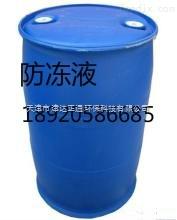 本溪防凍液配方價格【專用防凍劑直銷廠家】