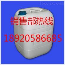 赤峰空調防凍液-中央空調機組防凍液廠家