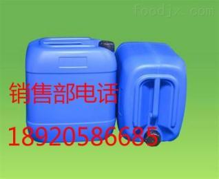 呼和浩特空調防凍液-中央空調機組防凍液廠家
