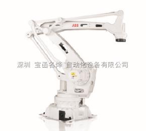 HIP-24-10工业机器人主体