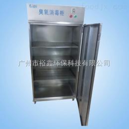 YX不銹鋼式臭氧消毒柜