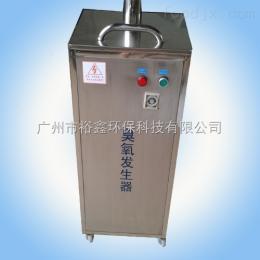 YX-E风冷型高压放电式臭氧消毒机