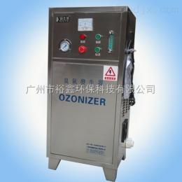 YX-I水冷型高压放电式臭氧消毒机