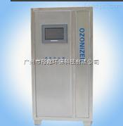 化工行业空调臭氧消毒机