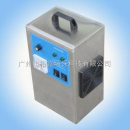 YX广州实验室臭氧发生器