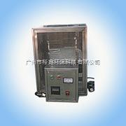 YX臭氧发生器生产生产厂家