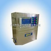 病房空调内置式臭氧发生器
