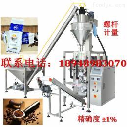520P全自动奶粉包装机
