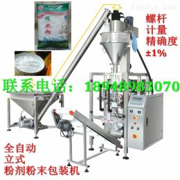 320P全自动红薯粉/生姜粉/淀粉包装机
