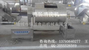 XDJ-150L牛百葉清洗機生產廠家