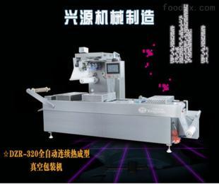 DZR-520海鸭蛋真空包装机 工作效率高