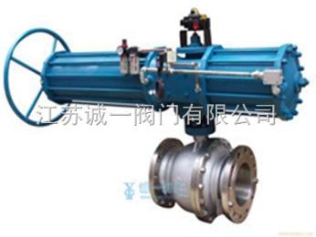 供应优质固定气动球阀制作精良  规格齐全