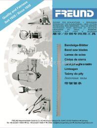 瑞士屠宰设备配件 锯骨机锯条