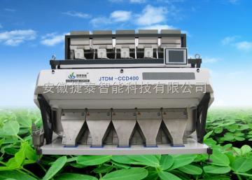 JTDM-CCD400安徽捷泰智能科技JTDM-CCD400大米色选机