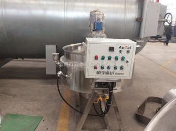 600L安泰機械供應電加熱可傾600L不銹鋼夾層鍋
