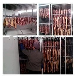 CT-5肉制品烘干設備