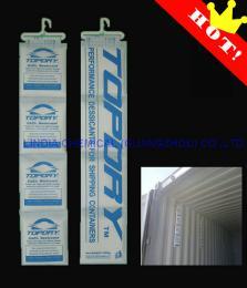 H10001公斤干燥剂环保出口/货柜集装箱干燥剂