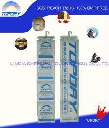 H1000TOPDRY集裝箱防潮劑 高效環保不含DMF干燥劑