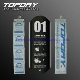 H1000集裝箱干燥劑牌子 TOPDRY高吸濕貨柜干燥劑