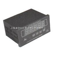 XJP-48T105上海轉速表廠XJP-48T105轉速數字顯示儀說明書