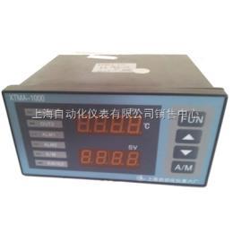 XTMA-1000上海自動化儀表六廠XTMA-1000 智能數字顯示調節儀 價格、說明書