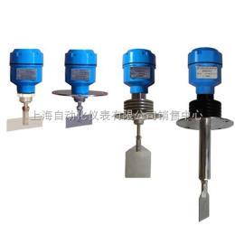 UZK-03SPYNAA12上海自动化仪表五厂UZK-03SPYNAA12 阻旋式料位控制器 价格、说明书